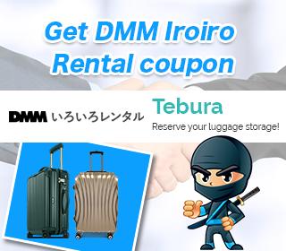 DMM various rental