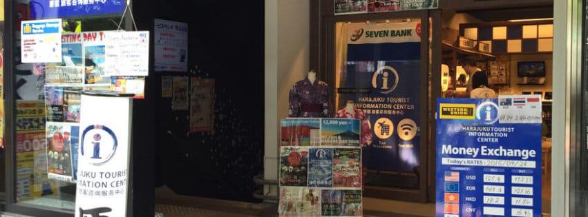 H.I.S. HARAJUKU TOURIST INFORMATION CENTER