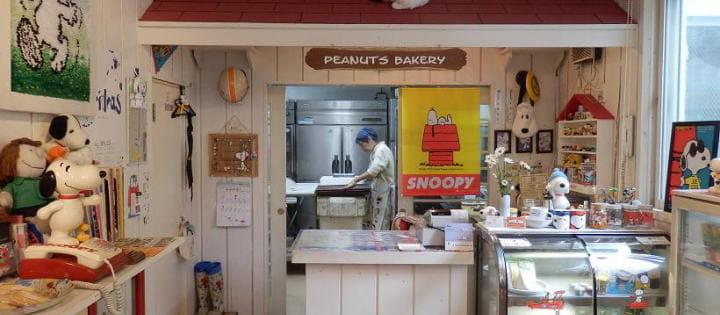 Peanuts Bakery